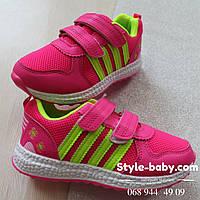 Детские розовые кроссовки для девочки с полосками тм Том.м р.27,28,29,30,31,32