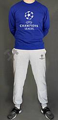 Мужской спортивный костюм Champions League синий с серым