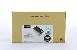 Мобільна зарядка POWER BANK Pineng PN-920 40000 mah (зарядний пристрій Павер Банк)