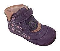 Ортопедические кожаные ботинки Перлина Perlina р.22