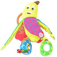 Игрушка-подвеска Biba Toys Забавный бананчик (995DS)