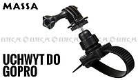 Крепление для велосипедов  для GoPro (GP149A) FV