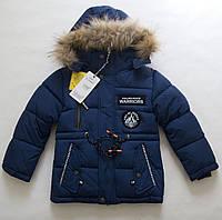 Зимняя детская куртка для мальчика 3 - 8 лет