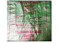 Майка фасовочная п\э №220+2*6х400 Кривой Рог(100шт) (1 пач)
