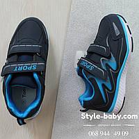 Закрытые кроссовки на мальчика детская спортивная обувь тм Tom.m р. 27,28,29,30,31,32