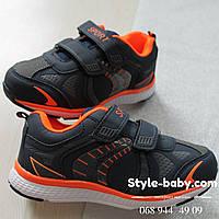 Детские синие кроссовки для мальчика с оранжевыми вставкамиТом.м р. 28,29,30,31,32