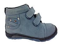 Ортопедические детские ботинки Перлина для мальчика р. 22, 26