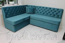 М'які меблі в кухню під замовлення (блакитна)