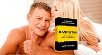 RASPUTIN - капсулы для потенции (Распутин), 10 шт, фото 1