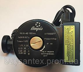 Циркуляционный насос Ampis 25/4-180 (Black-g) с гайками и кабелем