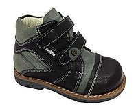 Ортопедические детские ботинки Перлина на мальчика р. 21, 22