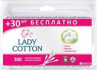 Ватные палочки Lady Cotton 300 шт