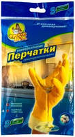 Перчатки Фрекен Бок Размер S