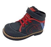 Ортопедические детские ботинки Перлина на мальчика р. 22, 23