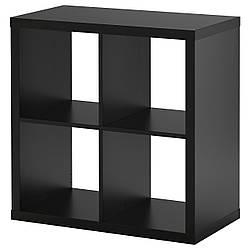 КАЛЛАКС Стеллаж 2х2 ящика, черно-коричневый, 60275812, ІКЕА, ИКЕА, KALLAX