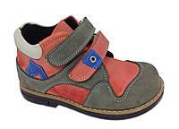 Детские ортопедические ботинки Перлина Perlinа  Р. 22,23,24,25,26
