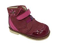 Детские ортопедические ботинки Перлина Perlina на девочку  Р. 22