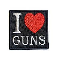 "Нашивка ""I love guns"""