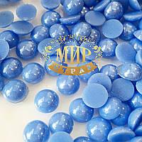 Полужемчуг керамика Blue  50шт/уп (РАЗМЕР НА ВЫБОР)