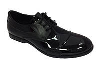 Ортопедические школьные туфли для мальчика р.32,33,34