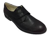 Ортопедические школьные туфли для мальчика р. 35,36