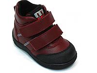Ботинки ортопедические Минимен р. 23