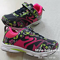 Яркие кроссовки на девочку с цветочным принтом тм Том.м р. 27,30,31