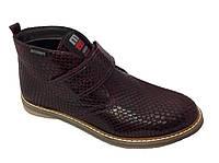 Минимен ботинки детские р. 31, 32, 33, 34, 35