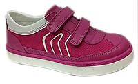 Детские ортопедические кроссовки для девочек р. 25,26,27,28,29,30
