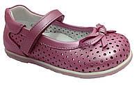 Детские туфли Перлина для девочек р. 21, 22, 23, 24, 25