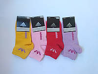 Дитячі шкарпетки Adidas