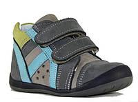 Ортопедические ботинки Перлина Perlina р.20,21