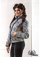 Женская куртка №2066 РО