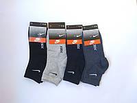 Детские носки Nike