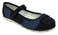 Детские ортопедические школьные туфли Perlina для девочки  р. 26,27,28,29,30,31