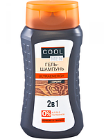 Гель-шампунь 2в1 Cool Men ULTRAENERGY, 400 мл.