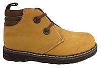 Ортопедические детские ботинки Перлина Р 27, 31