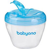 Емкость для молочной смеси BabyOno (1022)