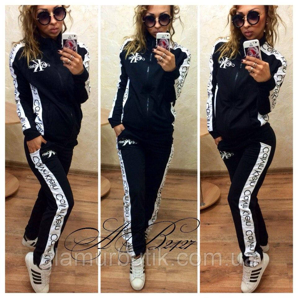 e04341d0e0b3c Женский спортивный костюм Calvin klein штаны и кофта на молнии чёрный с  белым 42-44 44-46 46-48