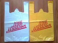 Готовые пакеты для магазинов c универсальным логотипом. Белые, плотные пакеты без печати.