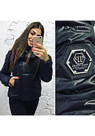 Женская куртка №2067 РО