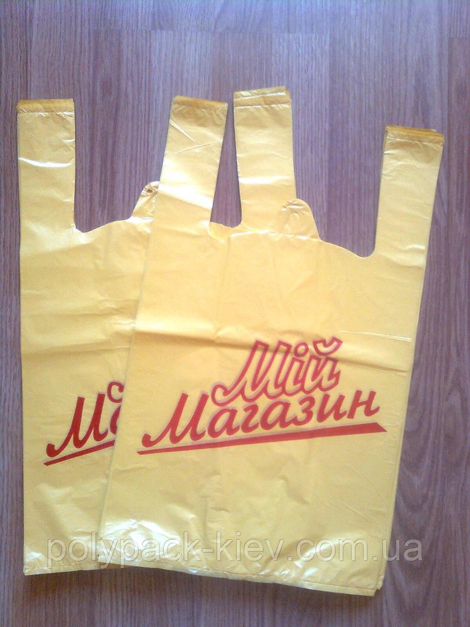 "Пакеты-майка ""Мій магазин"" 31х50 см/30 мкм, пакет ""Мой магазин"" с логотипом"