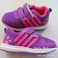 Детские кроссовки на девочку фиолетового цвета тм Том.м р.21,22,23,24,25,26