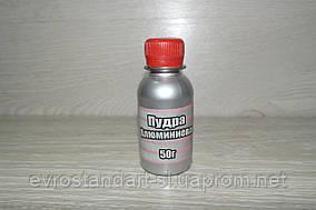 Серебряная пудра в бутылке