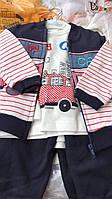 Модный костюм-тройка машинки на мальчика