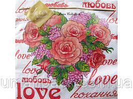 Салфетки бумажные свадебные (ЗЗхЗЗ, 20шт) Luxy  Розовое сердце (206) (1 пач)