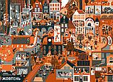 Рік у місті, фото 5