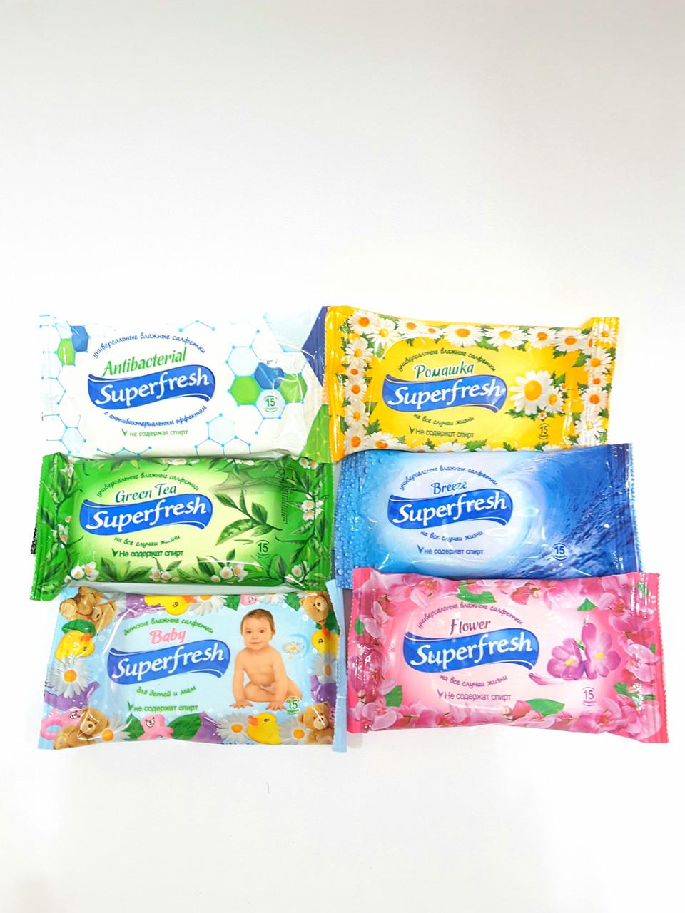 Влажные салфетки Superfresh