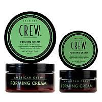 Крем для волос формирующий American Crew Forming Cream 85 ml