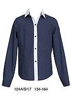 Блуза школьная для девочки синяя SLY с  длинным рукавом, фото 1